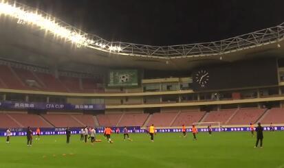 闪电体育记者现场直击足协杯鲁能赛前最后一练