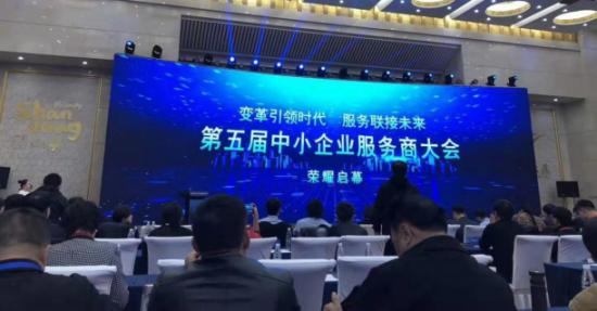 筑梦品牌强国新时代 中国星级品牌盛典暨品牌文化发展论坛在济南举办