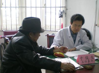 青岛市北36项医改红利 买药无差价、免费体检…附电话