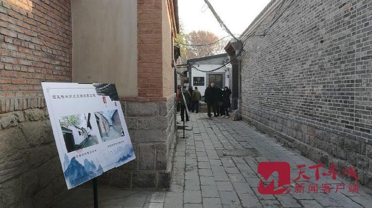 http://www.weixinrensheng.com/lvyou/1208469.html