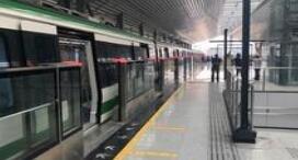 济南地铁3号线又完成一件大事!信号系统取得初期运营安全证书