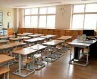 济南修订重污染天气应急预案 重污染天气红色预警学校可停课
