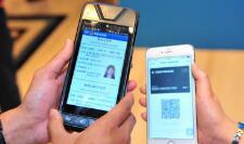 """济南电子""""健康身份证""""发行量已达520余万张 众码交融未来可期"""
