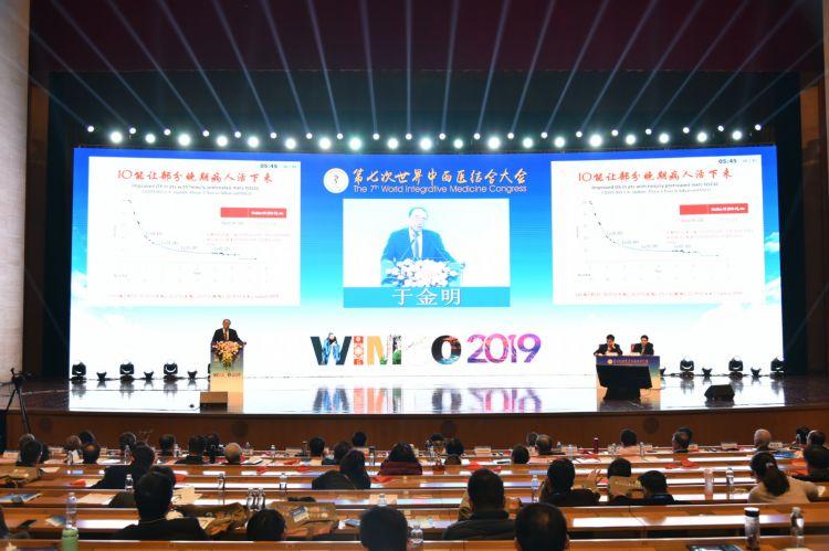 11中国工程院于金明院士_meitu_2.jpg