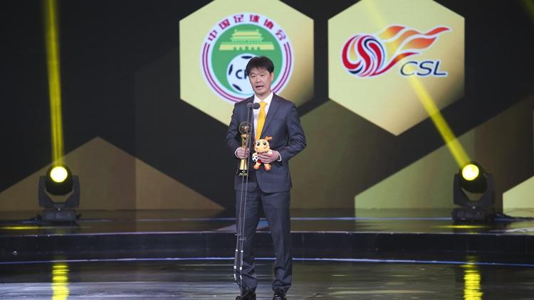 2019中超颁奖一览 李霄鹏荣获最佳主教练