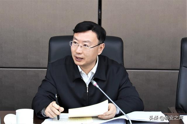 泰安市委副书记、市长张涛主持召开第29次市政府常务会