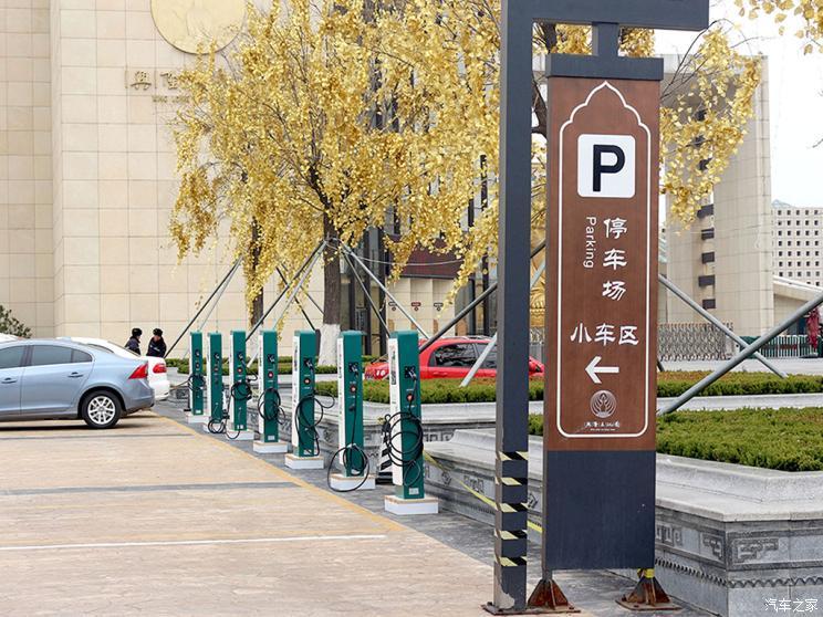 山东省计划2022年底建成10万个充电桩