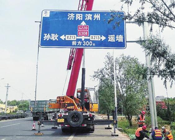 """济南公路生命防护标志""""国际范""""十足"""