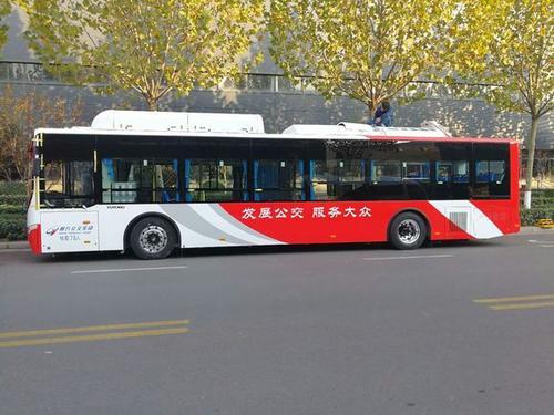烟台公交开通317路 汽车工程学院至人才市场