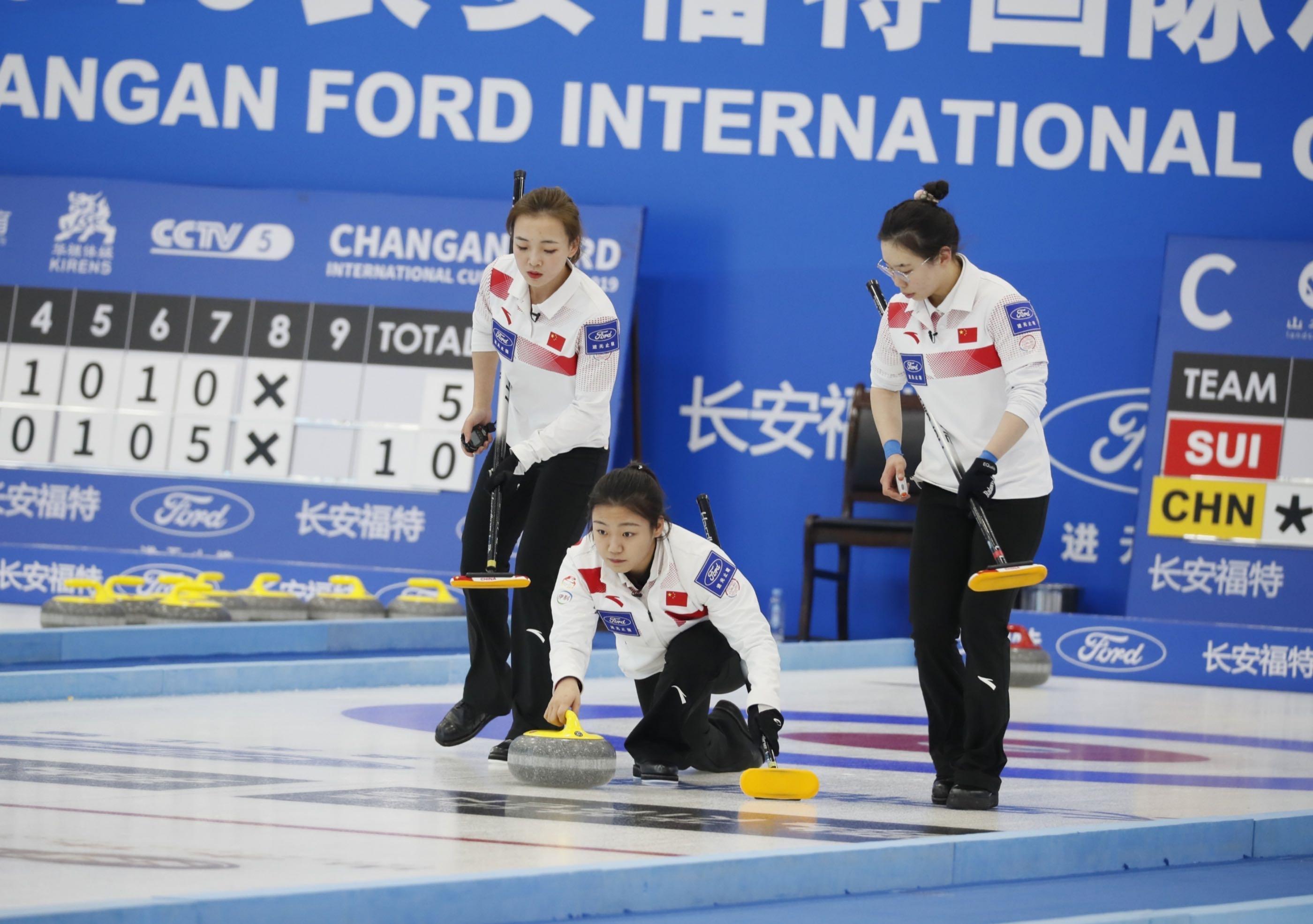 国际冰壶精英赛青海落幕 中国女队遗憾无缘前三