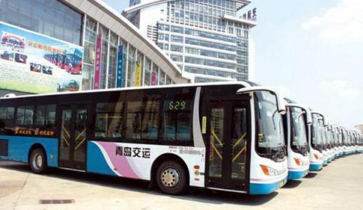 注意!青岛又一批公交要调整 涉及629路线、隧道1路等