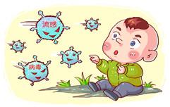 我国将进入流感流行季 儿童应尤其注意防治