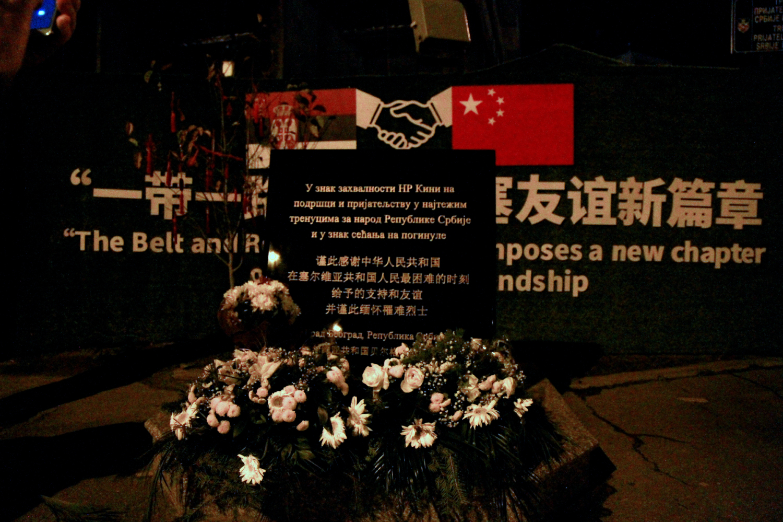 84、由山东高速集团在中国驻前南斯拉夫大使馆旧址建设的中国贝尔格莱德文化中心