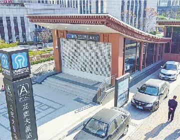 济南地铁3号线28日试运营