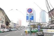 经区韩乐坊新增相关交通管理措施  明年起实施