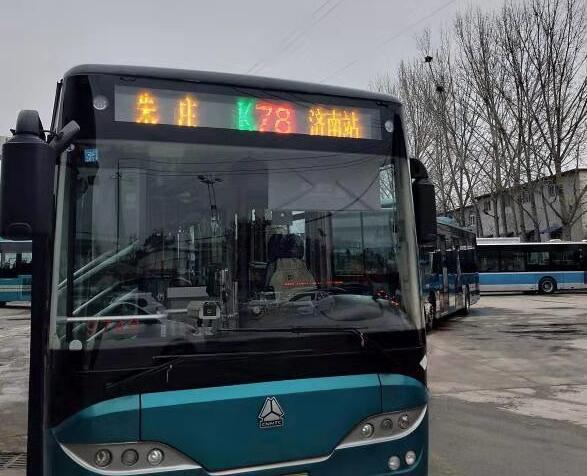 """济南又一路公交车将站点""""火车站""""更名""""济南站"""" !"""