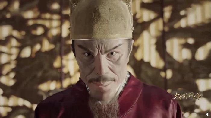 """《大明风华》朱元璋长相""""吓人""""引争议 真实情况是……"""