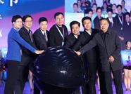 以体操之名,展城市活力!2019年中国体操节盛大开幕