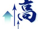 高質量發展新嬗變,聚焦山東經濟發展新變化新成就