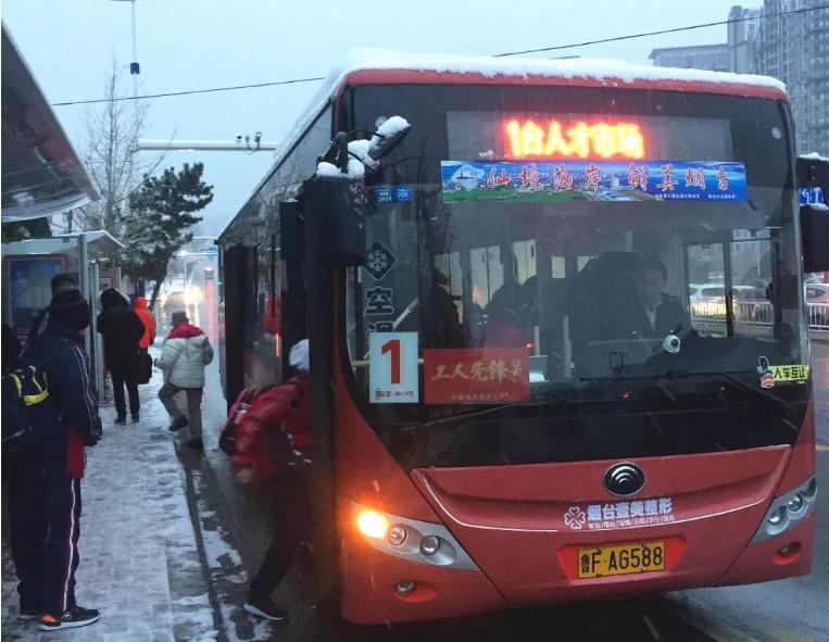 烟台公交2019年冰雪绕行方案发布