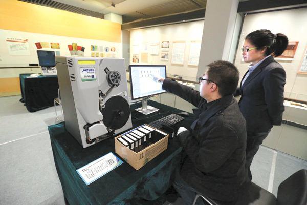 国家图书馆首次揭开 文献缩微工作面纱