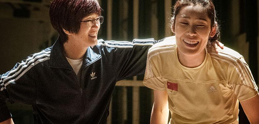 《中国女排》巩俐朱婷同框对戏!再现里约奥运中巴对决
