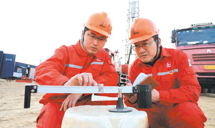 胜利油田孤岛采油厂:高效封堵显实效