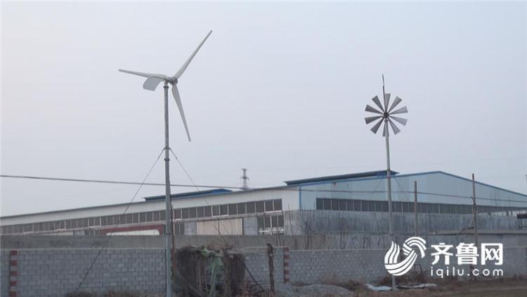 2风力电.jpg