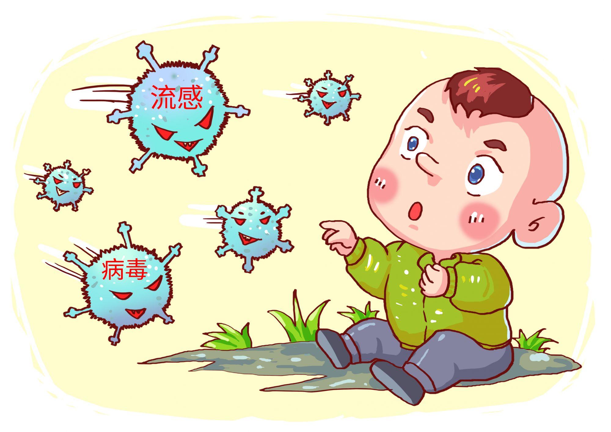 寶寶預防流感 牢記這幾招