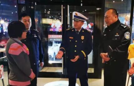 淄博消防夜查 3家单位临时查封