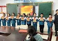 德州市委党史研究院到赵宅中心小学捐赠红色书籍