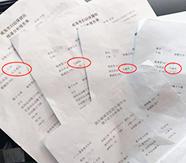 威海:同一家医院,4份结论不同的化验单