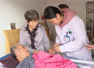 贴心!威海环翠区16个社区卫生服务站开展家庭医生签约服务