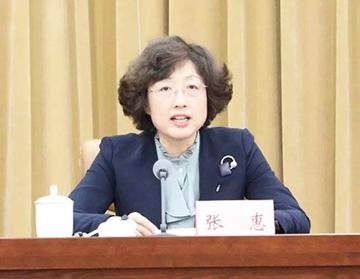 张惠同志任日照市委书记