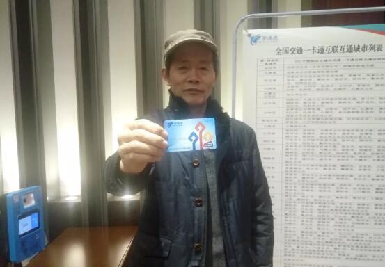 """淄博人一直想拥有的 """"全国交通一卡通"""" 来了"""