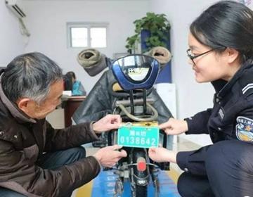 潍坊电动自行车挂牌已超十五万张!临时号牌居多