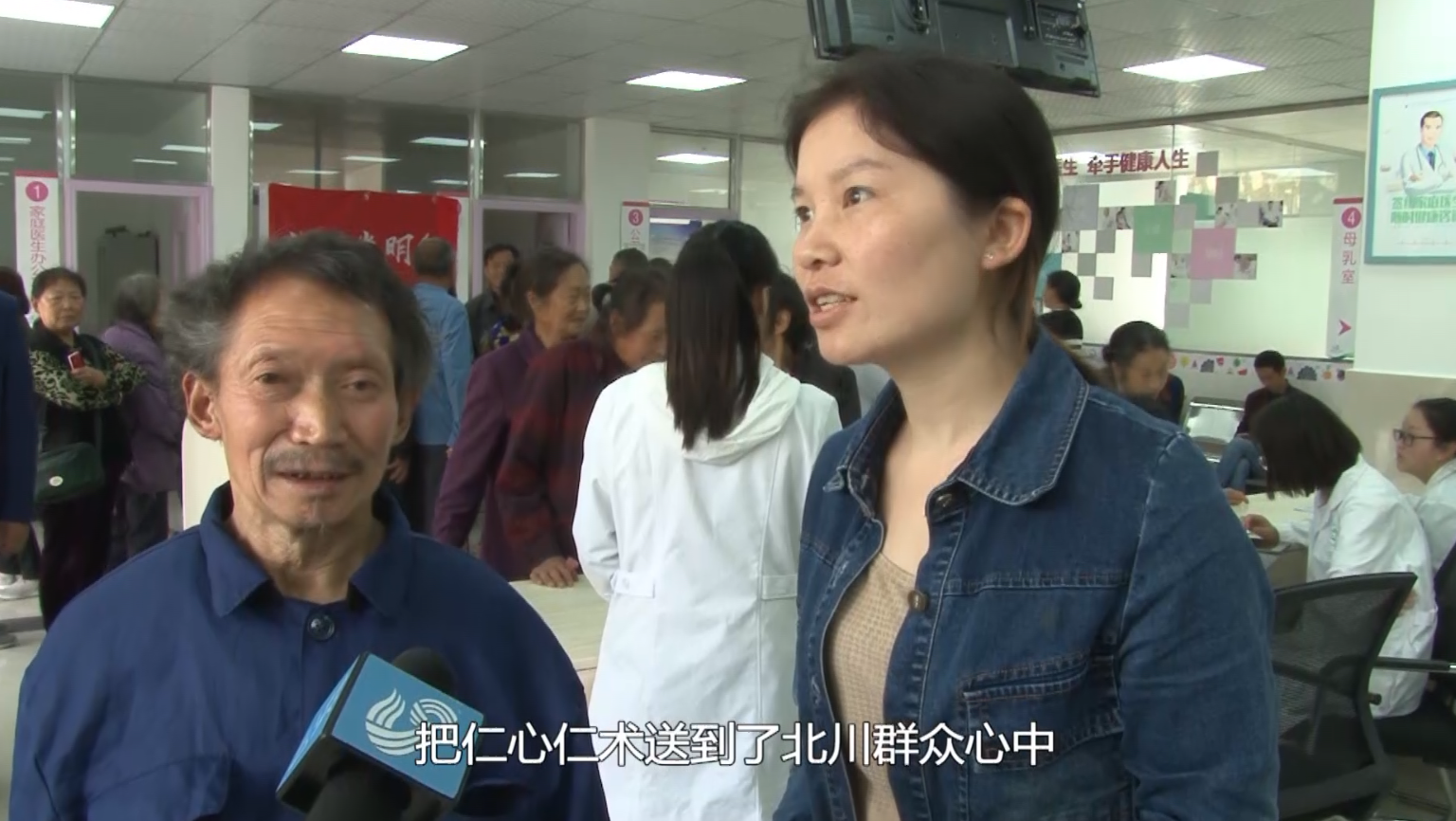 短视频《北川光明行》获得一等奖