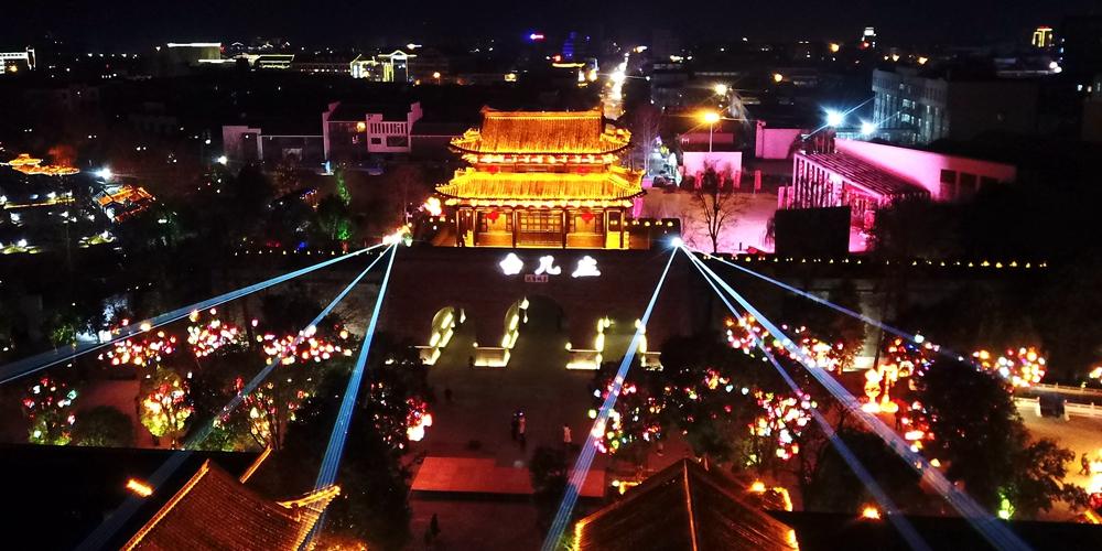 迎新年!流光溢彩映照台儿庄古城
