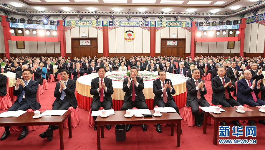 习近平:全面建成小康社会,承载着中华民族孜孜以求的美好梦想
