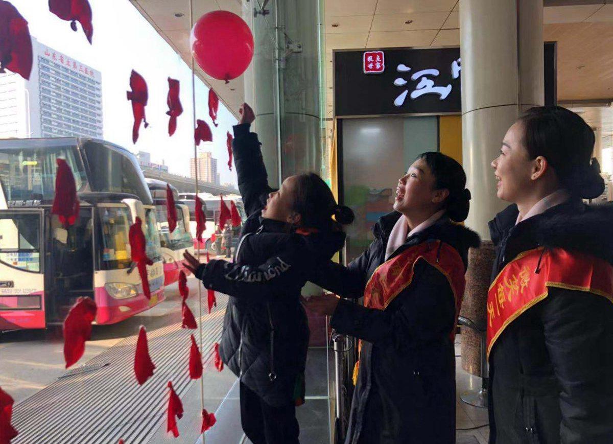 旅客扎气球拿福包喜气洋洋 新年第一天济南长途汽车总站年味十足