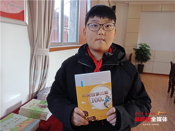 泰城12岁男孩创作历史儿歌百余首,书籍出版受欢迎