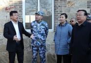 王鲁明现场办公推进刘公岛总体国家安全观教育培训基地建设工作