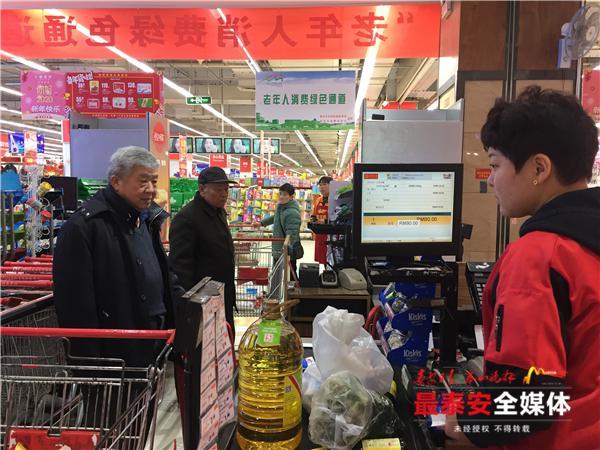 泰安17家大型商场超市设立老年人消费绿色通道