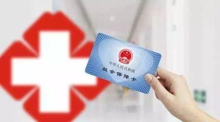 青岛2020年职工保险缴费基数开始申报(附网点地址)