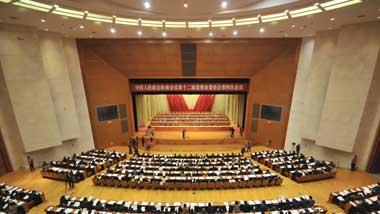政协第十二届淄博市委员会第四次会议开幕