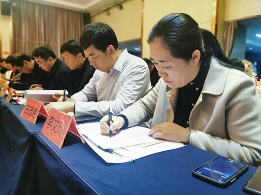 """淄博200余企业负责人""""打分""""评议市直部门"""