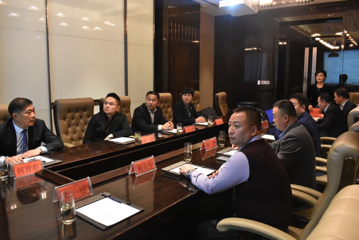 山东省南充商会党支部成立暨第一届党员大会在东营召开