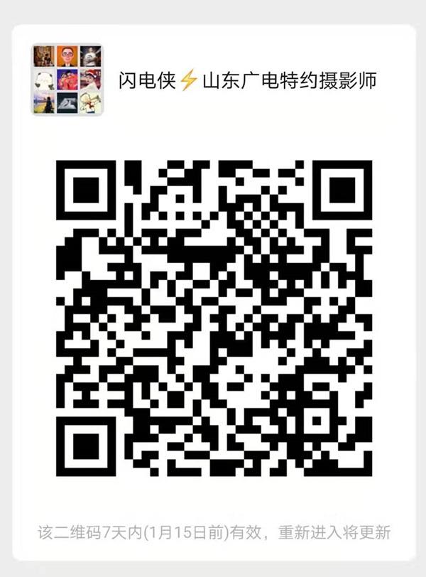 微信图片_20200108135629.jpg