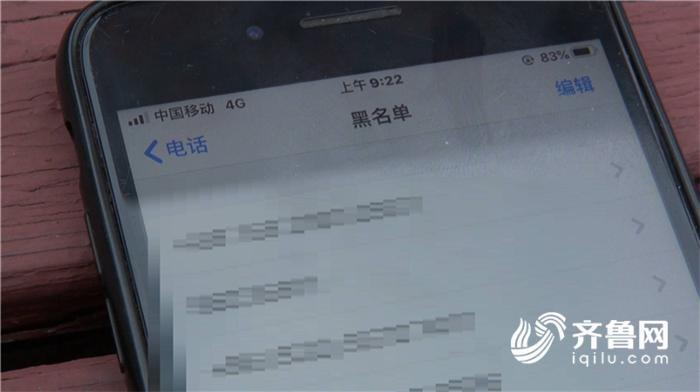 """香港马会资枓大全2019问政山东丨骚扰电话响不停、""""非实名""""电话卡仍在售 主管部门得好好管管了"""