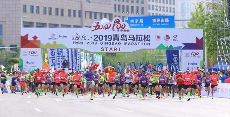 2020青岛马拉松1月10日报名启动!你准备好了吗